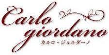 Carlo giordano(カルロ・ジョルダーノ)