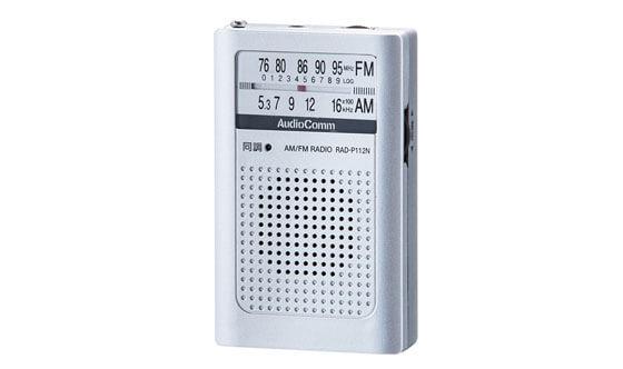 アナログチューニングラジオ