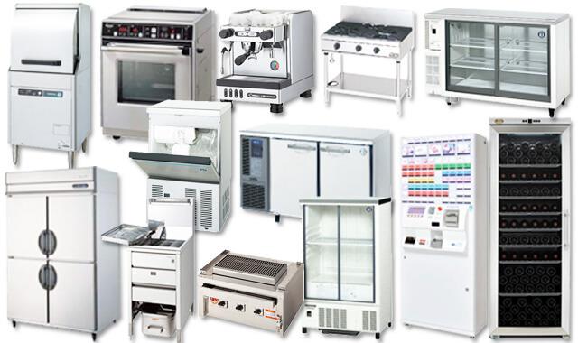 厨房機器 買取