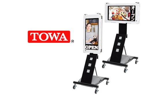 TOWA デジタルサイネージ