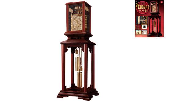 江戸 和時計