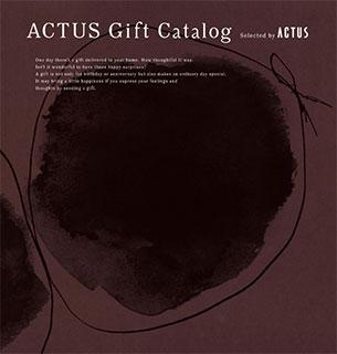 アクタスカタログギフトイメージ
