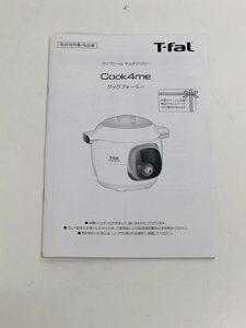 CY7011JP - manual