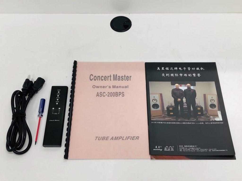Concert Master ASC-200BPSの付属品