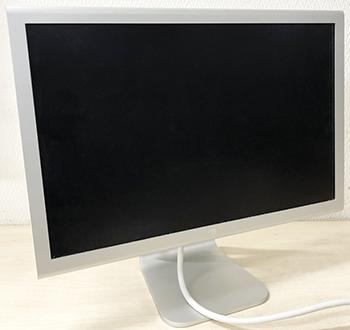 mac cinema display 20 - left
