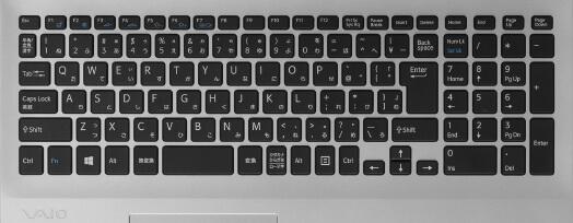 vaio s15 - keyboard
