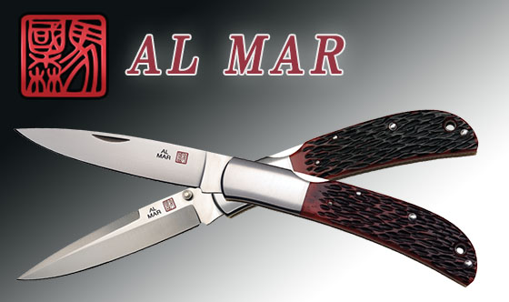アルマーのミリタリーナイフナイフ