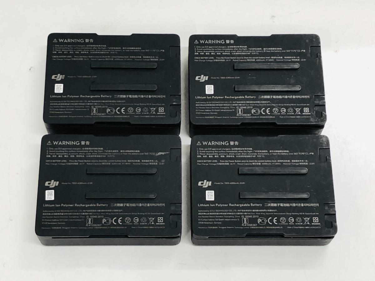 DJIドローンのINSPIRE2のバッテリー