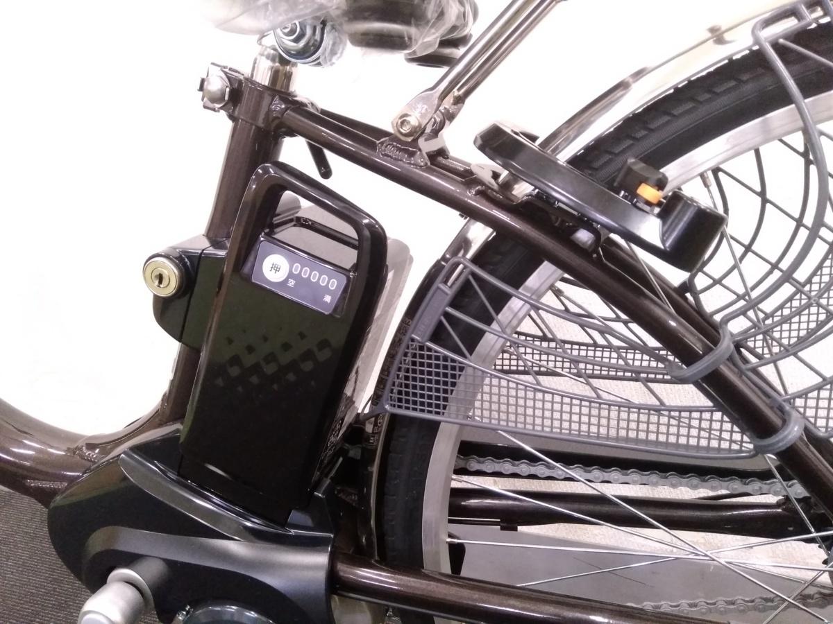 パナソニックの電動アシスト自転車のビビ・YX BE-ELYX63T