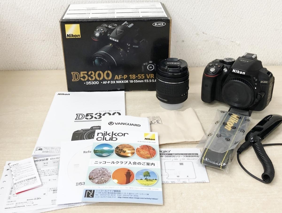 ニコンのデジタル一眼レフカメラのD5300の付属品
