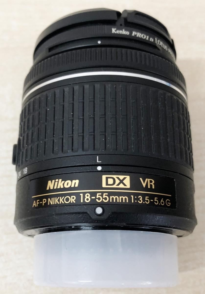 ニコンのデジタル一眼レフカメラのD5300