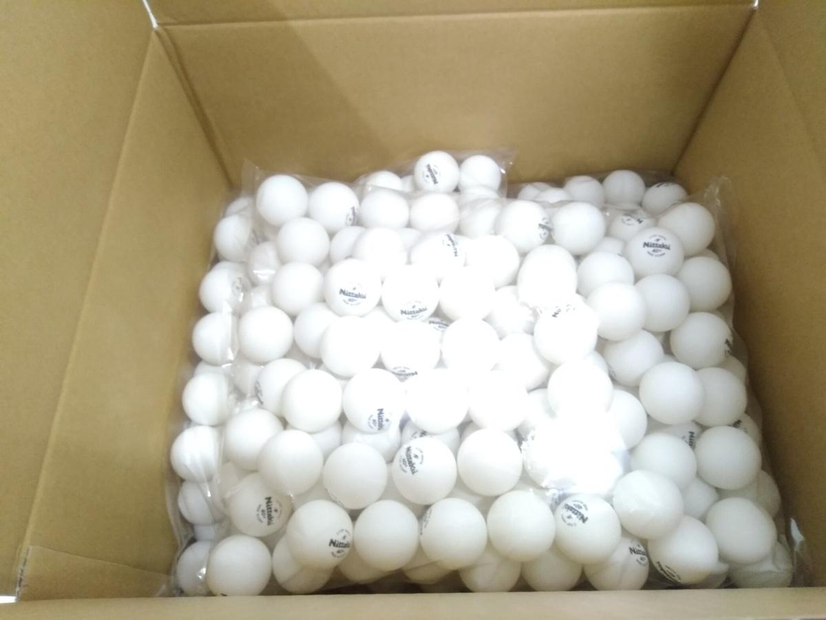 ニッタクの卓球ボール