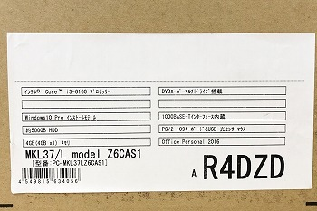 pc-mkl37lz6cas1 - rabel