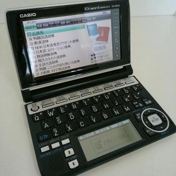 xd-a6500 - top