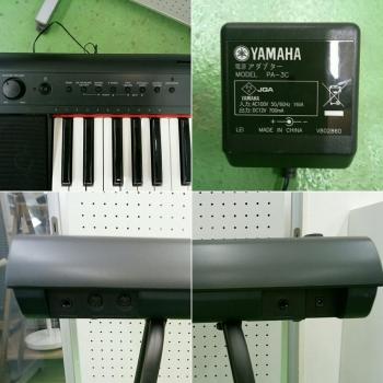 yamaha np-11 - set