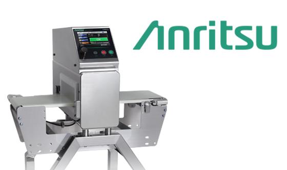 アンリツの金属探知機