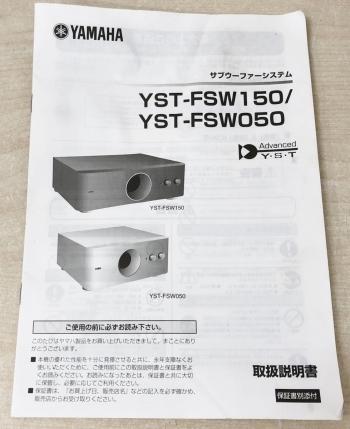 yst-fsw150 - paper