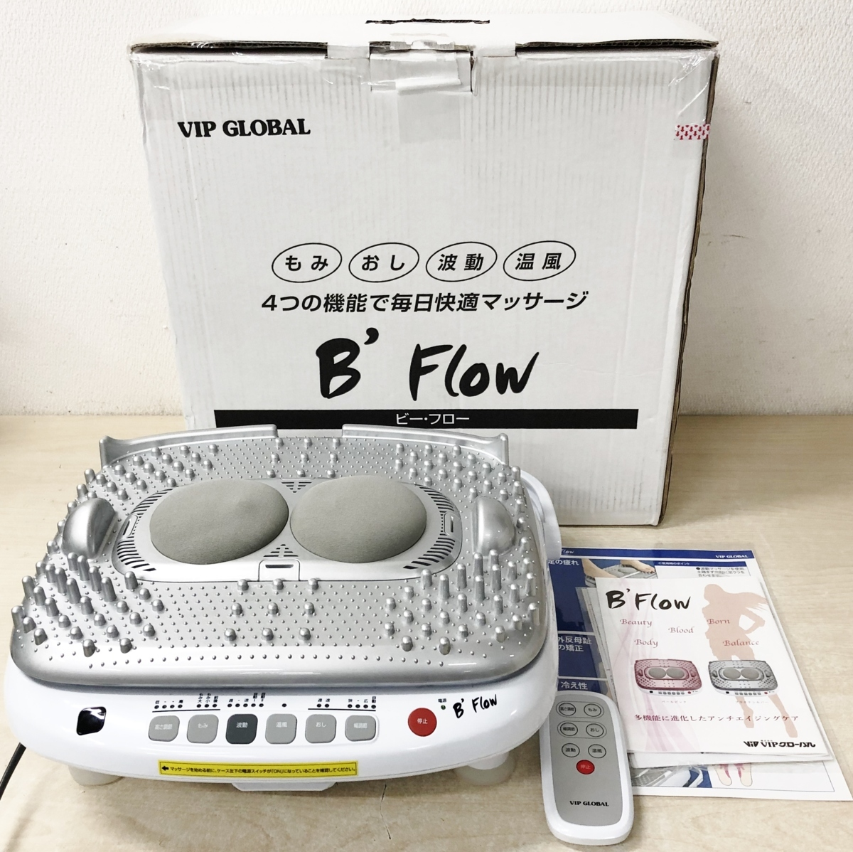 VIPグローバル B'Flow ビーフロー MD-5310 フットマッサージャー