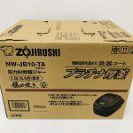 ZOJIRUSHIの圧力IH炊飯ジャー