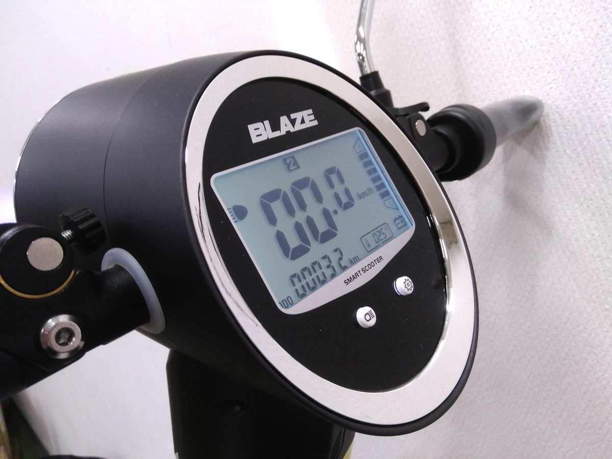 ブレイズ スマートの電動バイク