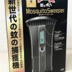 mosquito sweeper - main