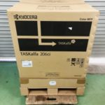 taskalfa-206ci - main