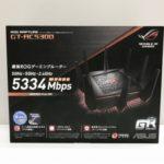 gt-ac5300 - main