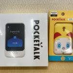 201102 - Pocketalk S