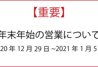 2020-2021-sp