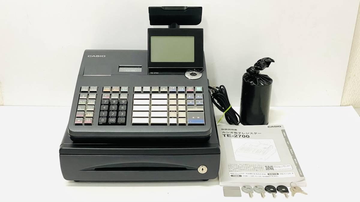 CASIO-TE-2700-20S-BK