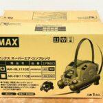 MAX AK-HL1110E