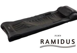 RAMIDUS(ラミダス)