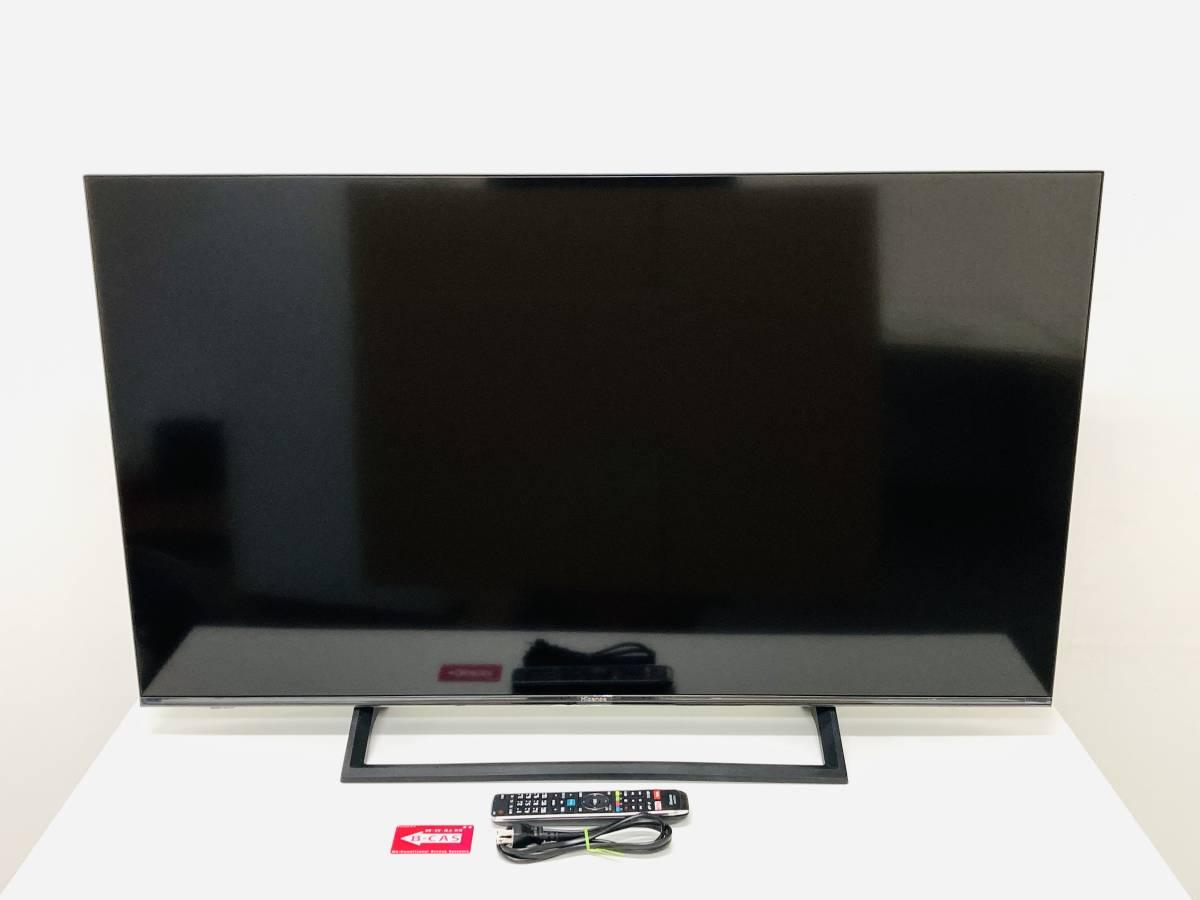 50E6800 黒画面