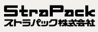StraPack(ストラパック)